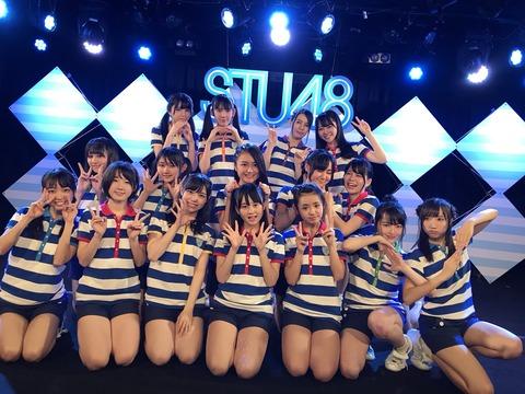 【STU48】メンバーの太もも画像が集まるスレ