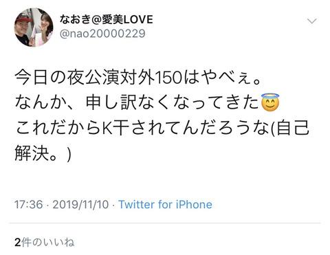【悲報】AKB48劇場、2日連続で対外150の衝撃