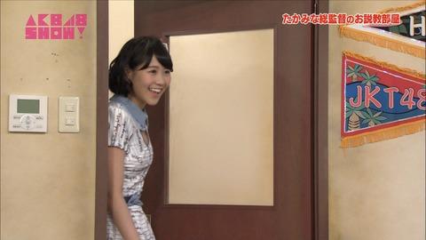 AKB48SHOW!で西野未姫ちゃんの膨らみかけのおっぱいの谷間見えたよな?