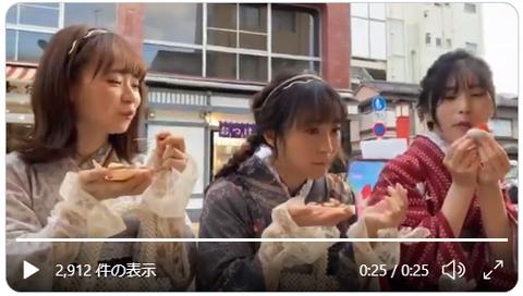 【AKB48】2021年の成人式フロントメンバーはこの3人で決まり?