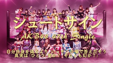【AKB48】7/29・7/30全国握手会 握手レーン決定のお知らせ【広島・福岡】