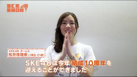 【悲報】世界総選挙1位のSKE48松井珠理奈さん、地上波での外仕事が約半年間皆無