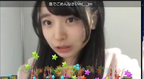 【AKB48】久保怜音のSHOWROOMでタワー20本(20万円分)建てる猛者があらわれる