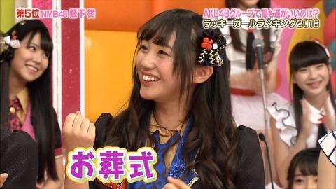【AKB48G】自分の葬式の出棺時に流してほしい曲は何?
