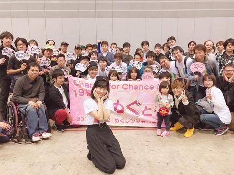 【画像AKB48 谷口めぐの握手会の客層www普通www