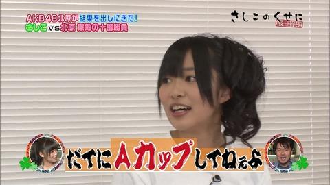【AKB48G】貧乳を通り越して無乳なメンバーと言えば?