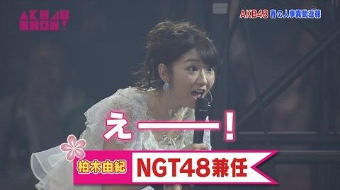 【AKB48G】兼任制度は継続するべきか、廃止すべきか?