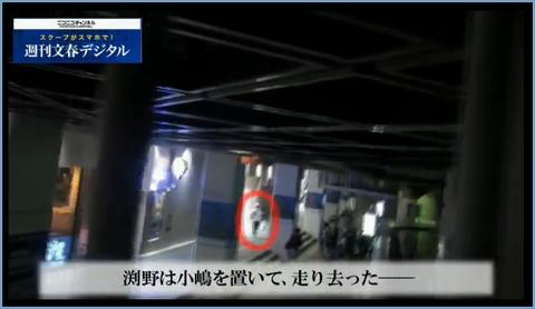 【悲報】AKB48小嶋菜月の文春砲、誰も興味なくて早くも沈静化・・・