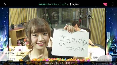 【AKB48】何でお前らはオールナイトニッポンを聴かなくなったのか?