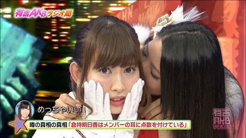 なぜ小嶋陽菜さんのニックネームは増え続けるのか