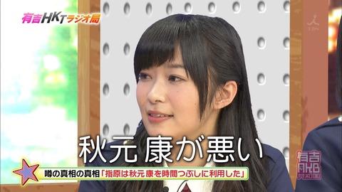 【AKB48G】改めて秋元康が作詞したと思うと吐き気がする曲