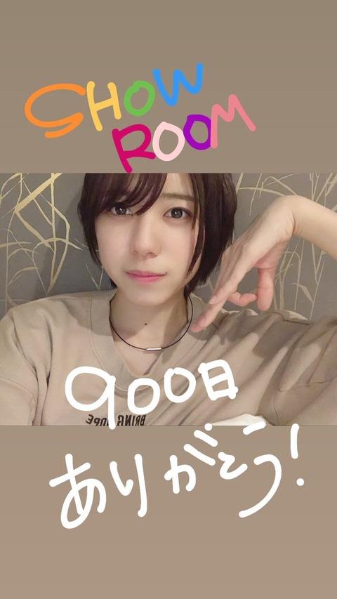 【AKB48】チーム8大西桃香さん、エイプリルフールに妊娠ドッキリをメンバーに仕掛ける
