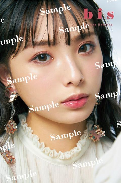 【NMB48】梅山恋和の顔面wwwwwwwwwww