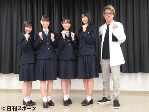 【朗報】STU48の新冠番組「STU発→東京」がスタート!MCはロンブー淳