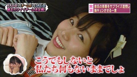 【AKBINGO】須田亜香里「おニューの下着だよ」過激萌えセリフで学生を魅了www