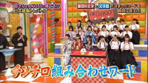 【AKB48G】今推さないといけないメンバーは誰だ?
