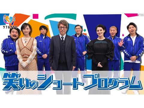 【悲報】松井玲奈さん、峯岸みなみ&加藤玲奈のコントを見て特にコメント無しでフィニッシュ。加藤玲奈、またしても見つからず・・・