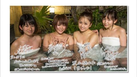 【画像】AKB48島田晴香の谷間wwwwww