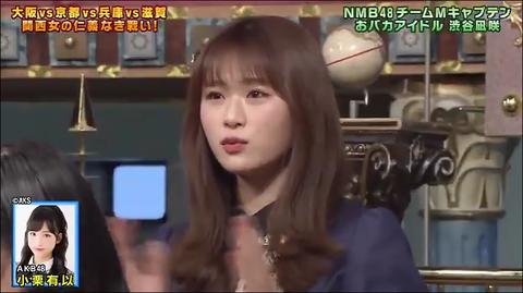 【さんま御殿】渋谷凪咲の「小栗有以は誰も知らない」発言に対する横山由依のリアクションwww