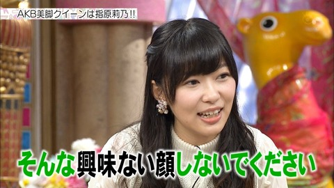 【NMB48】吉田朱里は指原莉乃を超えたな
