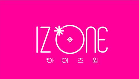 【IZ*ONE】12月12日に埼玉スーパーアリーナでBTS、TWICEらと出演することが決定!!!