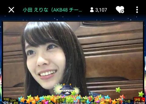 【AKB48G】メンバーがSHOWROOM終わらせたい時に言う言葉