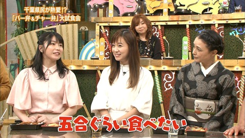 【AKB48】ゆいはんがチャー弁に大興奮「ご飯5合食べたい」【横山由依】