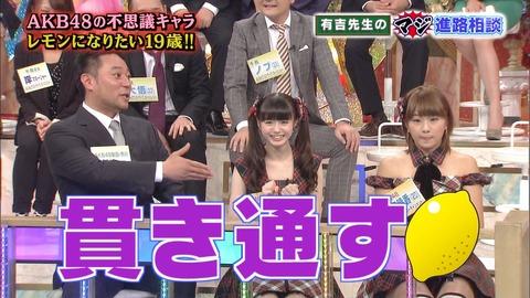 【ロンハー】市川美織のプロ意識【AKB48】