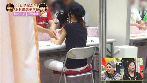【AKB48G】会話なし握手と握手なし会話、どっちがいい?【握手会】