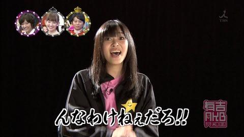 【AKB48G】選抜って人気より可愛い子で選ぶべきだと思う