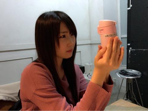 【AKB48】毎日水筒を持ち歩く中田ちさとにジワる中村麻里子