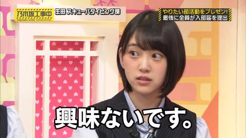 【AKB48】お前らは何でセクシー担当あやなんに興味が無くなったの?【篠崎彩奈】