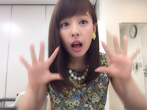 【元NMB48】山田菜々がピンでいまいち売れない理由って何?