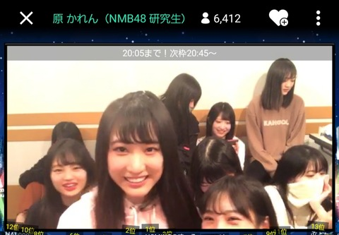 【NMB48】原かれんをTGCへ!6期生全員集合で一致団結全力サポート!!!
