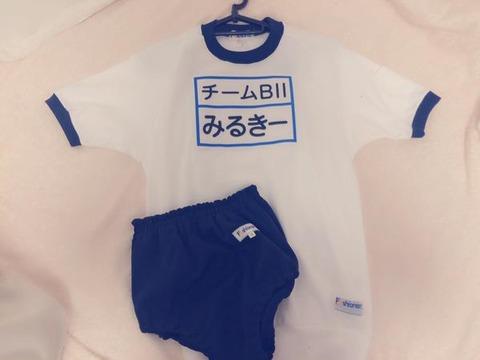 【悲報】みるきーヲタが贈ったプレゼントが卑猥wwwwww【NMB48・渡辺美優紀】