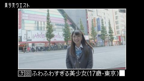 【元AKB48D2】高橋希良が地上波で完全復活!!!