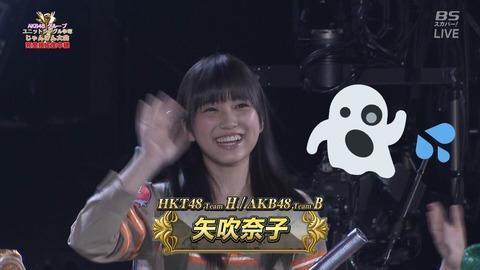 【AKB48】ただただ奈子ちゃんがカワイイだけのじゃんけん大会だった【HKT48・矢吹奈子】