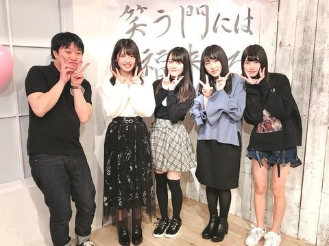 【AKB48】えりぃの脚が美脚過ぎる【千葉恵里】