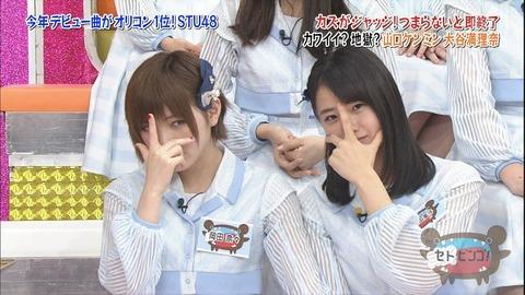 【STU48】瀧野由美子のモバメがもはや岡田奈々ヲタメールになってる件