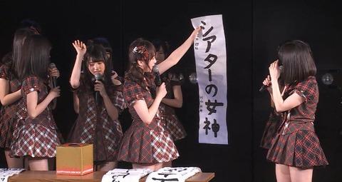 【AKB48】これだけ人気がある村山彩希が劇場公演に拘り続ける理由って何?