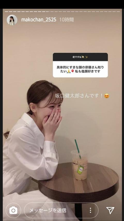 【元AKB48】小嶋真子がヲタ切り&男への偏見「好きな男性のタイプは坂口健太郎。男女の友情はあると言う男は怖い、後で傷つけられそう」