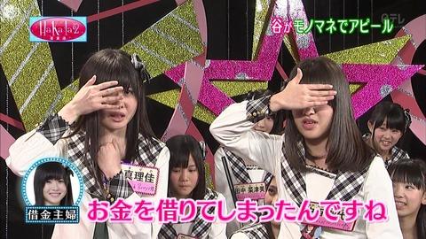 【HKT48】HaKaTa百貨店とか言う神番組