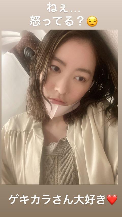 【SKE48】松井珠理奈が松井玲奈にメッセージ「ねぇ怒ってる?ゲキカラさん大好き」