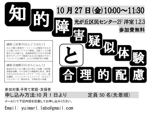 【完全に許された】「KeyHolder Special SUPERLIVE 2020」にNGT48の16人が出演!
