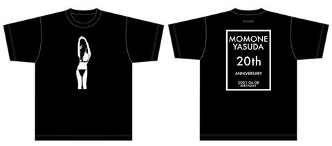 【NMB48】安田桃寧の生誕Tシャツのデザインが攻めていると話題に