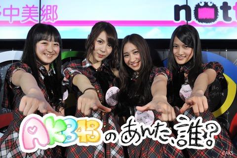 【AKB48G】現役・卒業生の中で一般人が顔と名前が一致する知名度が5割を超えるのは、前田、大島、こじはる、指原、川栄だけという現実