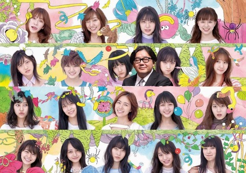 【AKB48G】秋元Gが大ピンチなのに何でお前らは嬉しそうにしてるんだ?【坂道G】