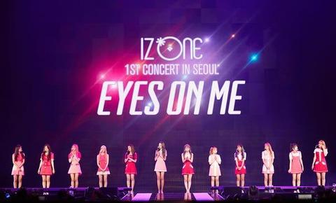 【IZ*ONE】アジアツアー「EYES ON ME」の追加公演が幕張、神戸、福岡、さいたまスーパーアリーナで開催決定!!!