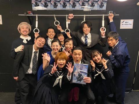 【悲報】SKE48惣田紗莉渚出演舞台が強行!本人も当日券を呼びかけるwww