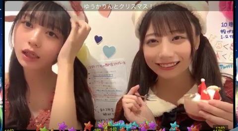 【悲報】AKB48久保怜音ちゃん、鈴木優香を大盛真歩と見間違えるwww